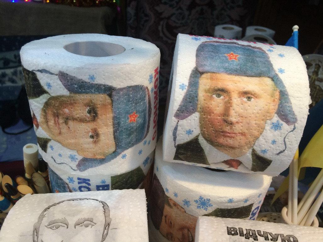Putin in Lviv_(Dyachyshyn)_04_resize.jpg