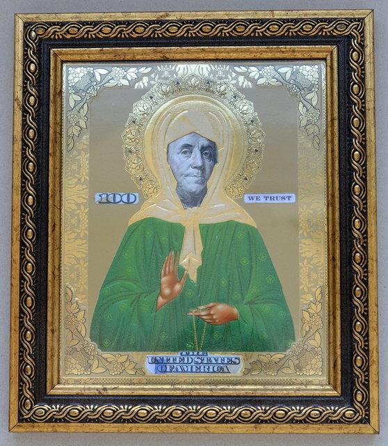 Saint Franklin_(Yurko Dyachyshyn)_48.JPG