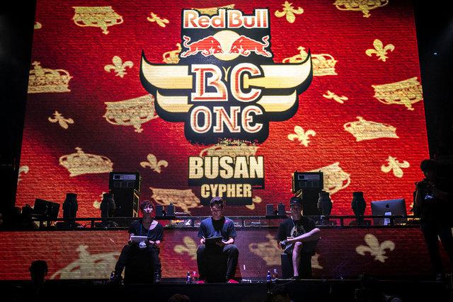 ss_140607_BC_One_Cypher_Busan_0006.jpg