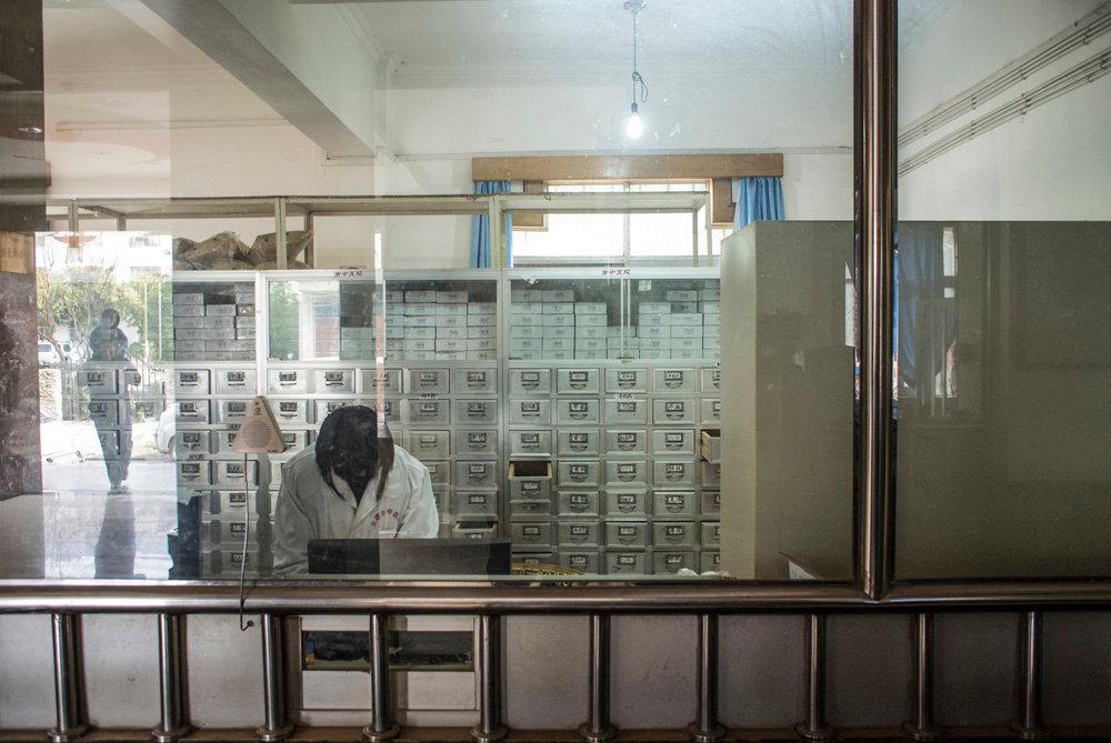 Public Traditional hospital, pharmacy, Dali, Yunnan