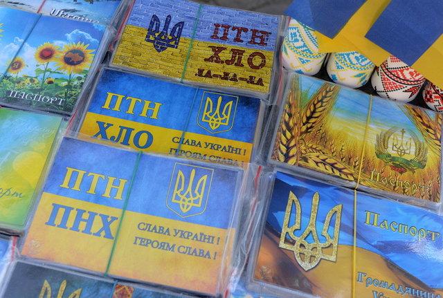 Putin in Lviv_(Dyachyshyn)_36_resize.JPG