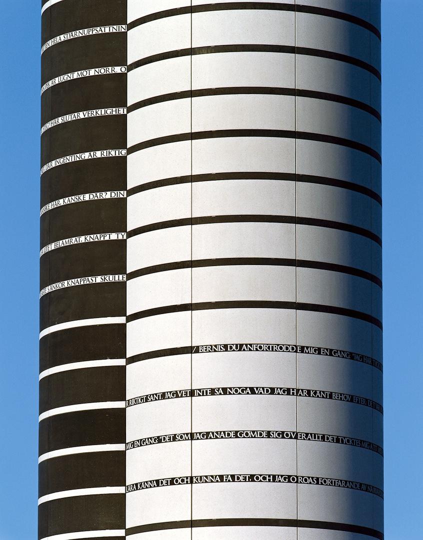 Arlanda01.jpg