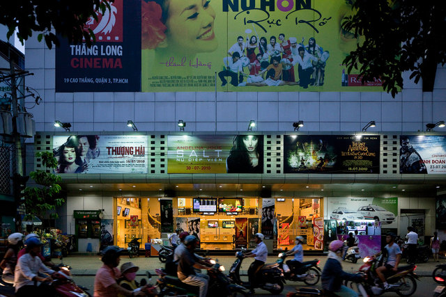 Saigon cinema VBP.jpg