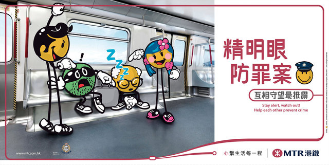 MTR_3.png