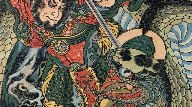 Kunyoshi