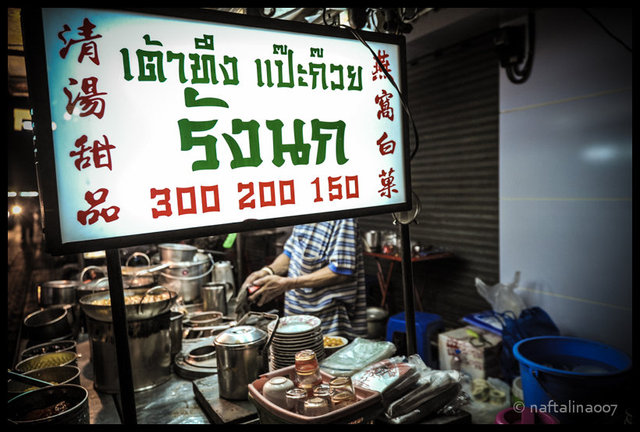 bangkok2015_NOB_3188February 18, 2015_75dpi.jpg