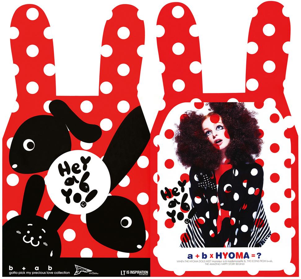b+ab X HYOMA 2011 S/S ad