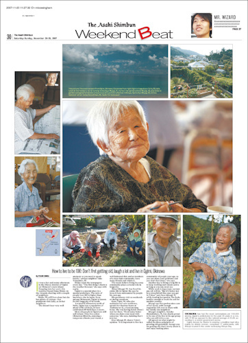 Japanese Centenarians, International Herald Tribun