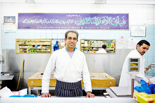 Cricklewood Halal Meat & Grocery Store