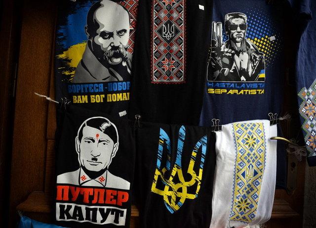 Putin in Lviv_(Dyachyshyn)_33_resize.JPG