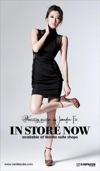 Venilla suite by Jennifer Tse collection