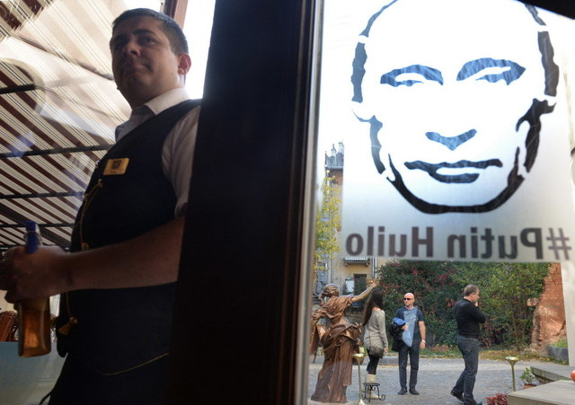 Putin in Lviv_(Dyachyshyn)_41_resize.JPG