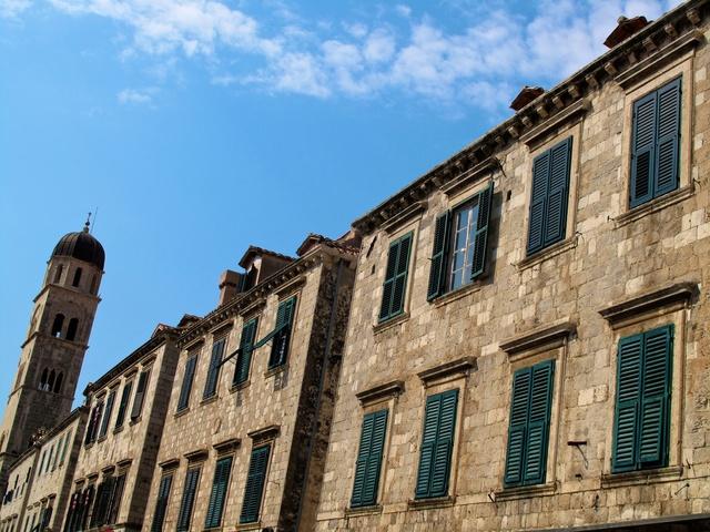 Grad de Dubrovnik