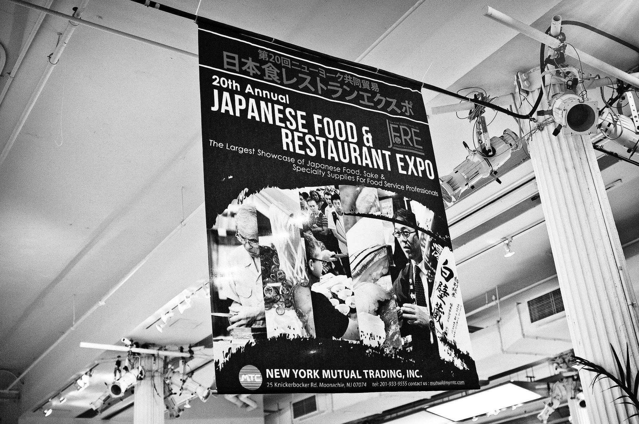 Japanese Food & Restaurant Show 2013
