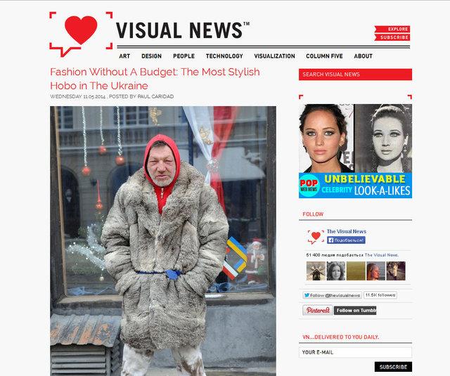 visualnews.jpg