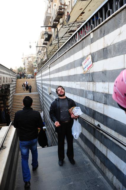 Beggar in Damascus, Syria