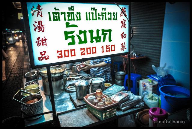bangkok2015_NOB_3187February 18, 2015_75dpi.jpg