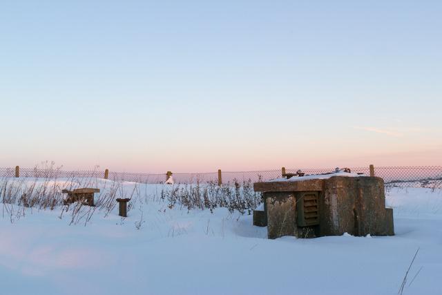 Cold War ROC Bunker.jpg