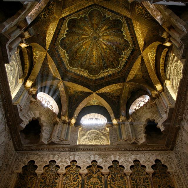 cordoba - mezquita cathedral