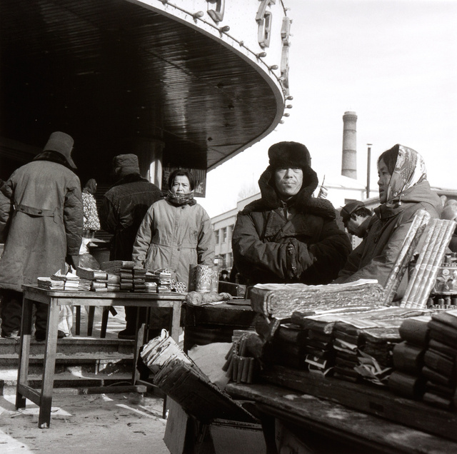 china.20.jpg