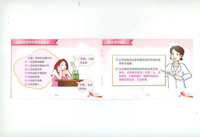 certificato-ospedale-1.jpg