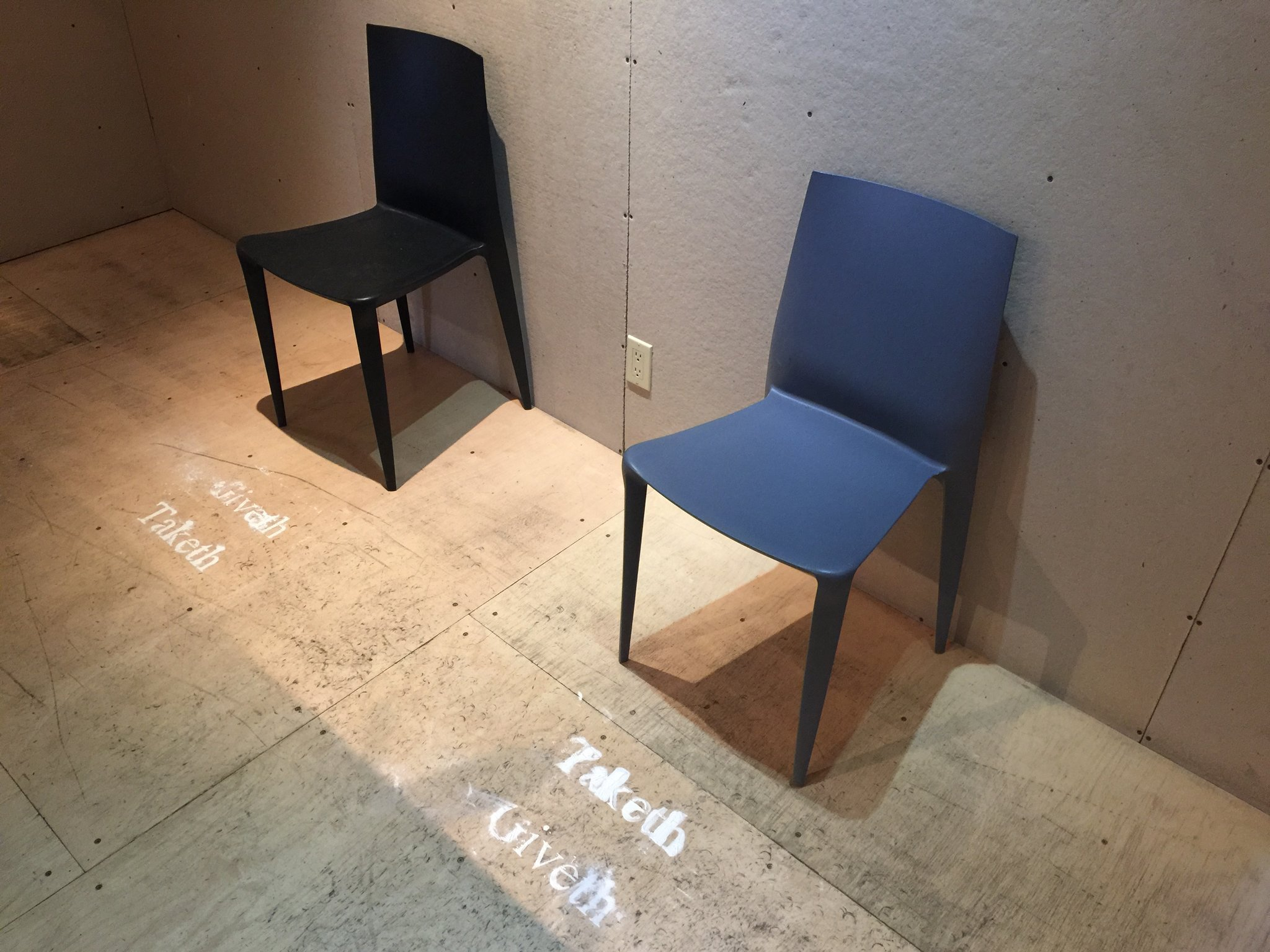 Giveth/Taketh, Taketh/Giveth (with coffee service), 2015, Two chairs with talcum powder lettering, Variable dimensions