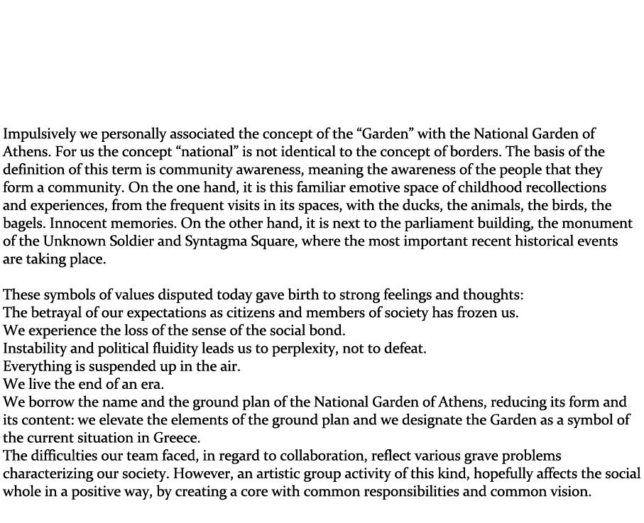 national gard_2.jpg