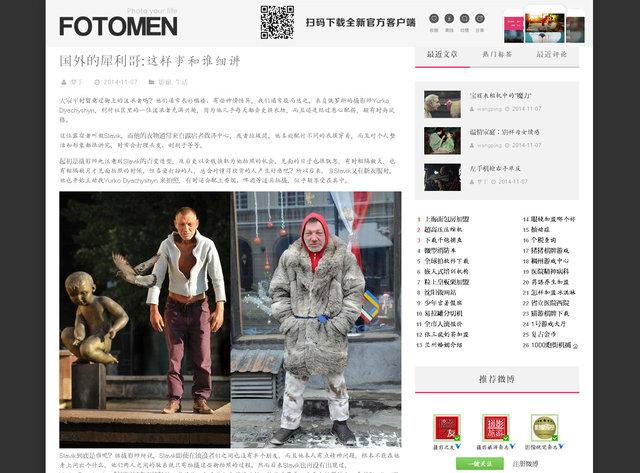 fotomen(china).jpg