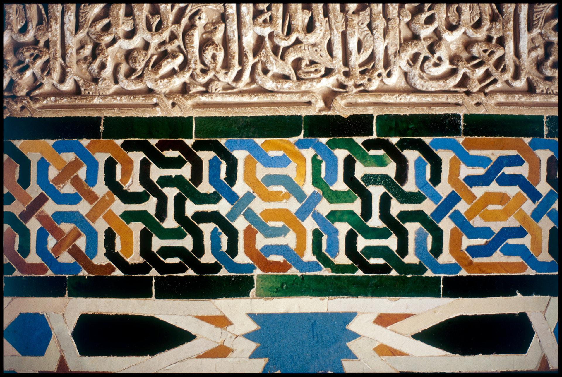 Alhambran Tiles