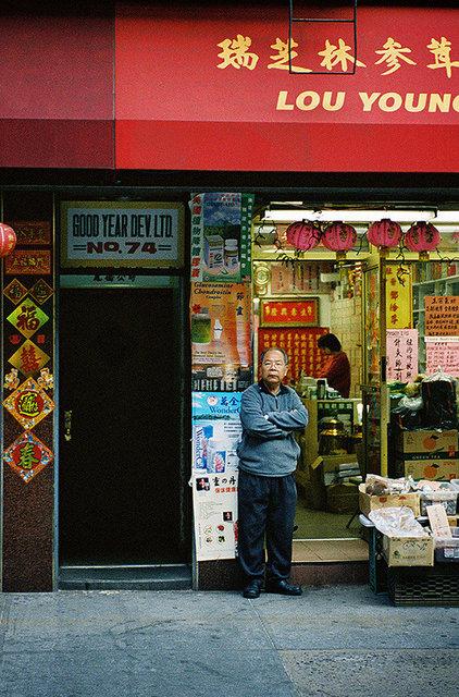 NY chinatown