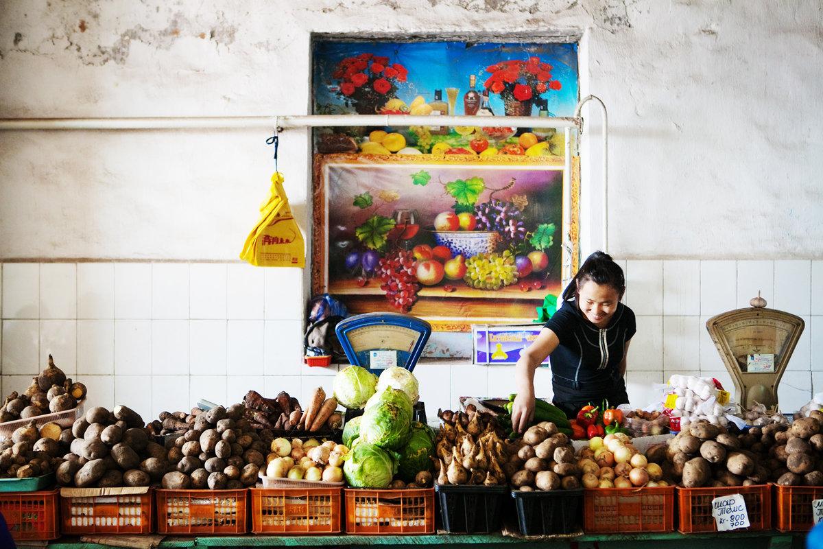 Mongolian Market