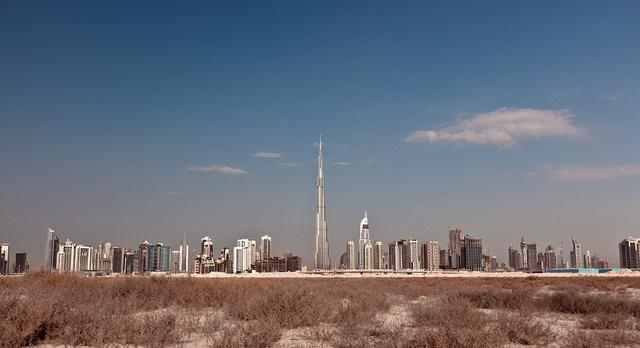 Dubai Desert Cityscape