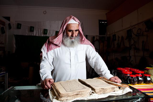 Thamer Al-Hassan 07.jpg
