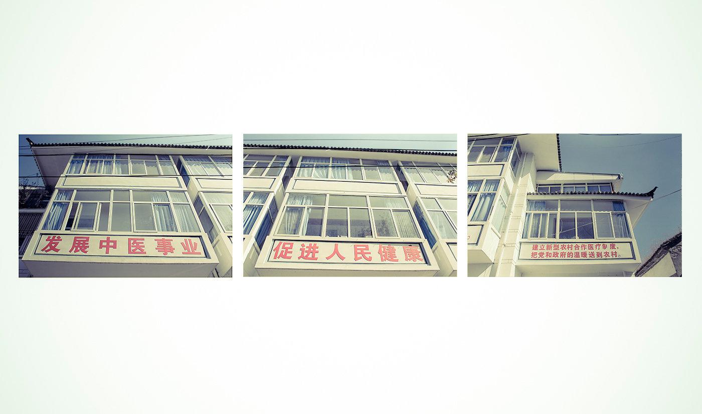 Traditional Public Hospital, Dali, Yunnan.