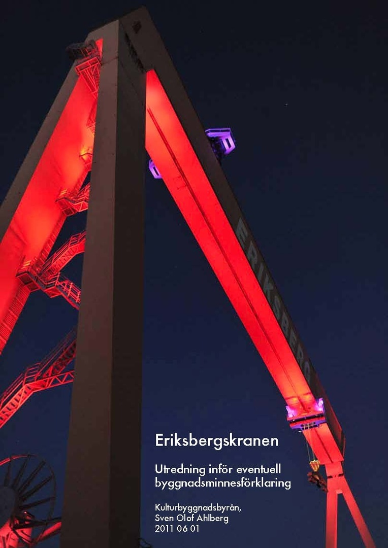 Eriksbergskranen Göteborg