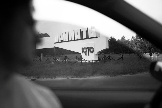 Pripyat city sign.