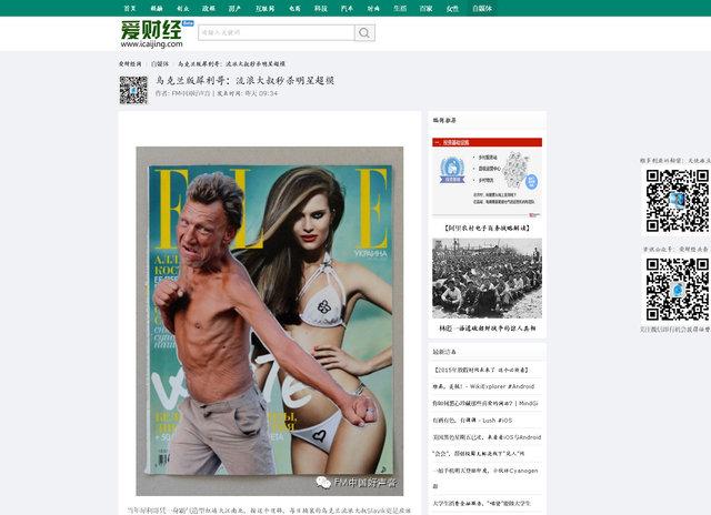 icaijing_com.jpg