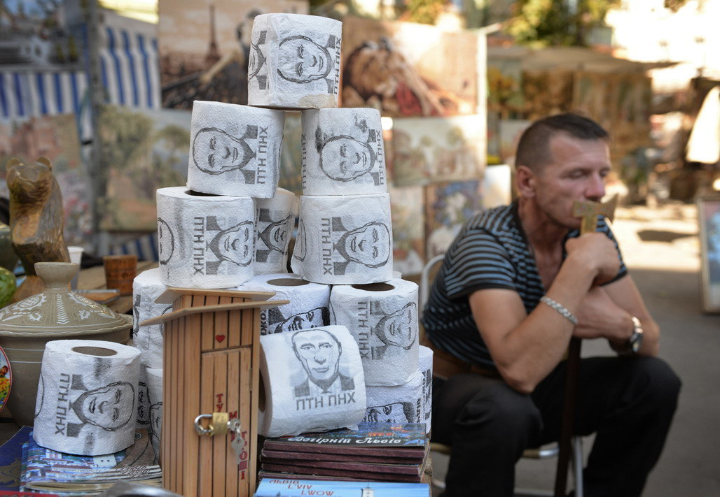 Putin in Lviv_(Dyachyshyn)_05_resize.JPG