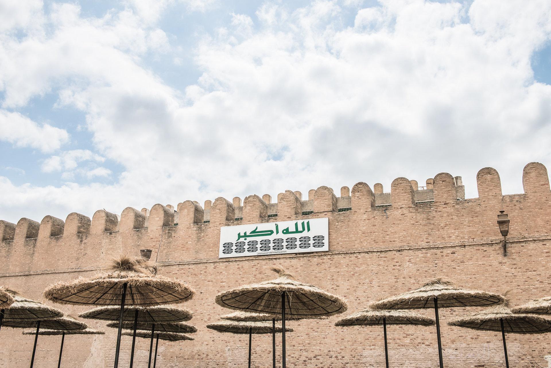 Kairouan-036.jpg