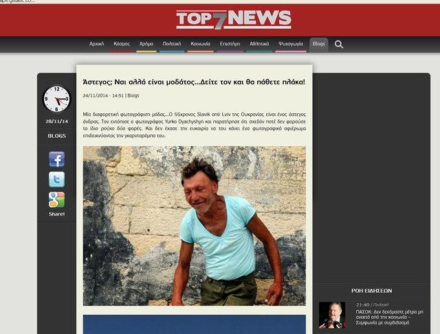 top7news_gr.jpg